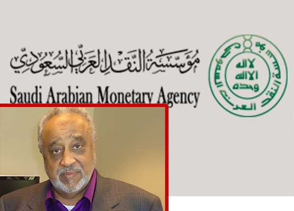 Saudi Arabian Monetary Authority  Stops Activities of Al-Amoudi Exchange